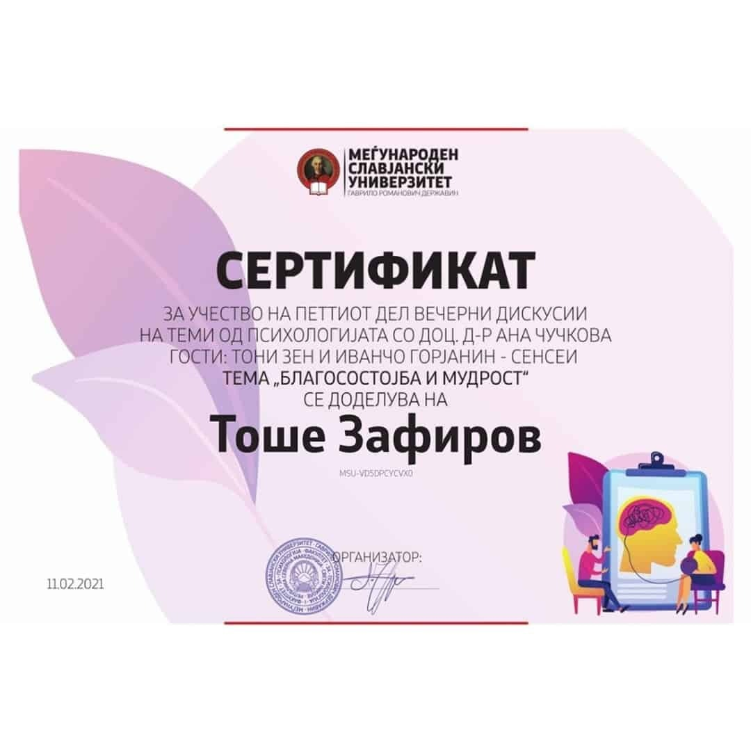 """Tose Zafirov's certificate for participating on the fifth part nigh discussions on the theme of psychology with Ana Chuchkova on the theme """"Prosperity and wisdom"""" organized by International Slavic University"""