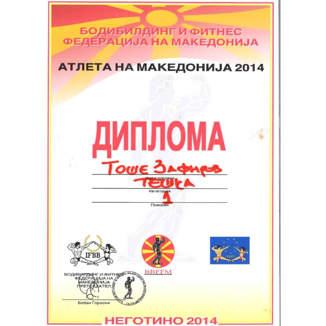 Athlete of Macedonia, Certificate from IBFFM for Tose Zafirov for winning the first place.