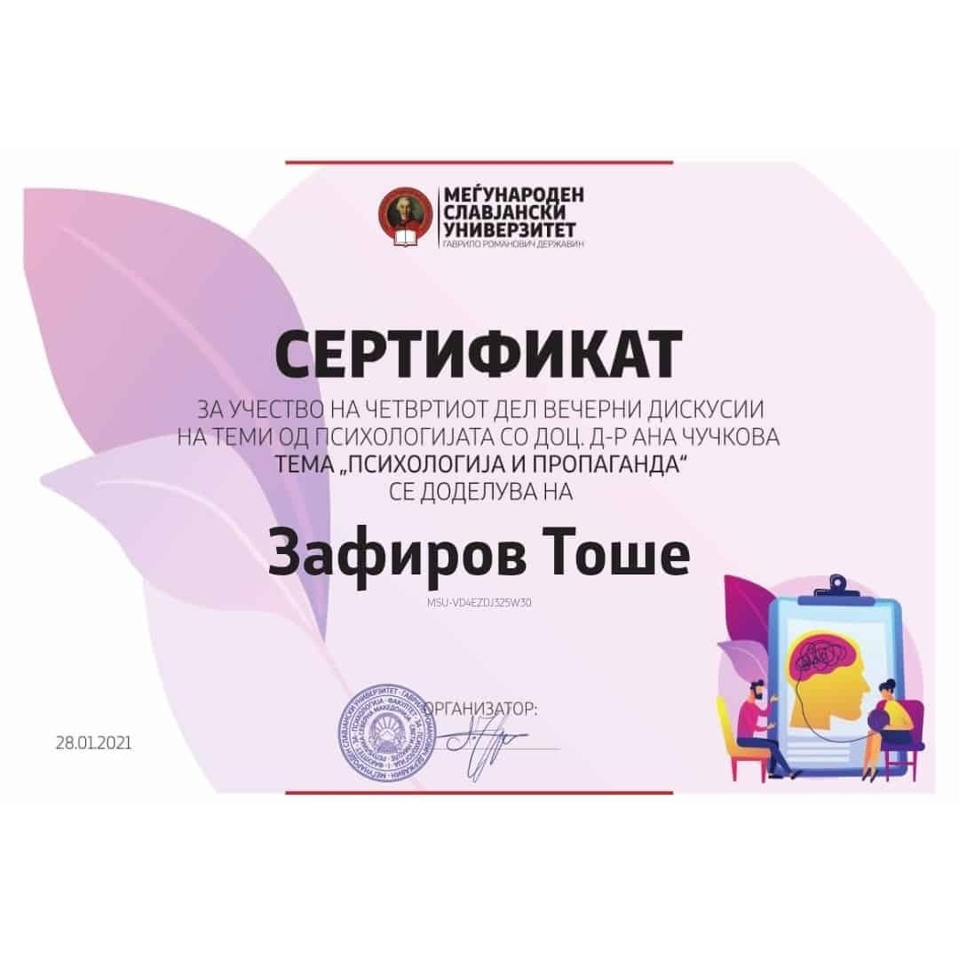 """Tose Zafirov's certificate for participating on the fourth part nigh discussions on the theme of psychology with Ana Chuchkova on the theme """"psychology and the propaganda"""" organized by International Slavic University"""