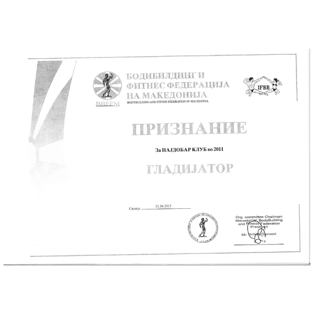 Tose Zafirov's Fitness and Bodybuilding Club 2011 Acknowledgment for being the best fitness club.