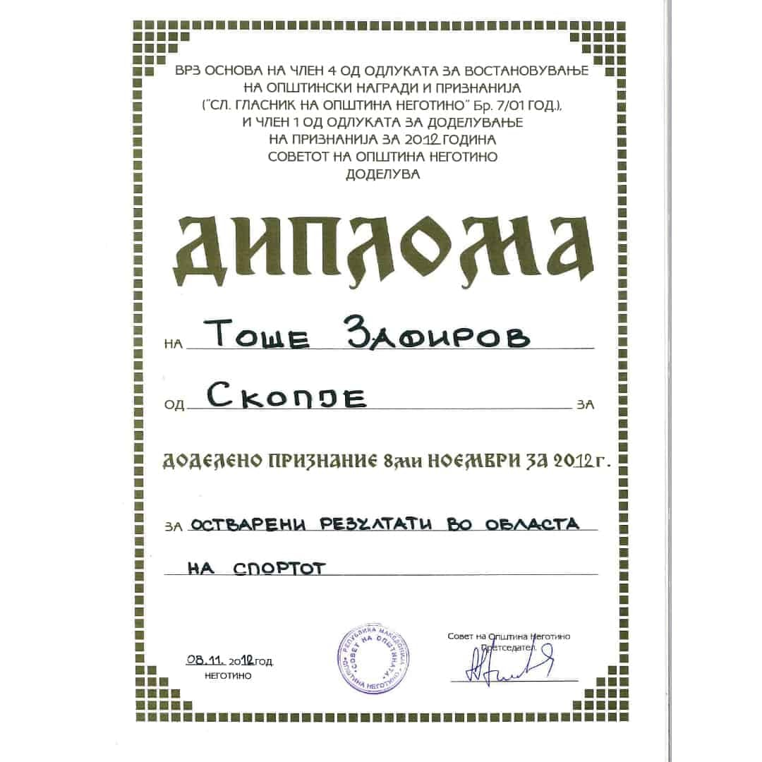 A diploma for Tose Zafriov from Skopje for acquired results in the field of sports